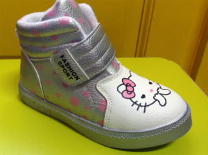Полуботинки Hello Kitty белые