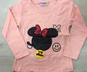 Персиковая футболка с минимаусом