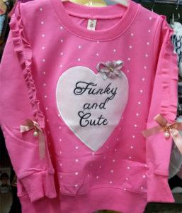 Кофта розовая для девочек