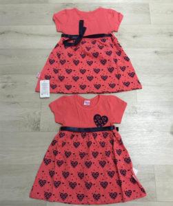 Платье кораллолвое