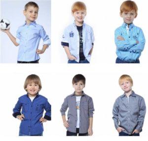 Ассортимент детских рубашек