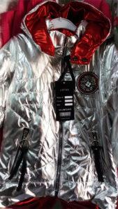 Куртка Серебро