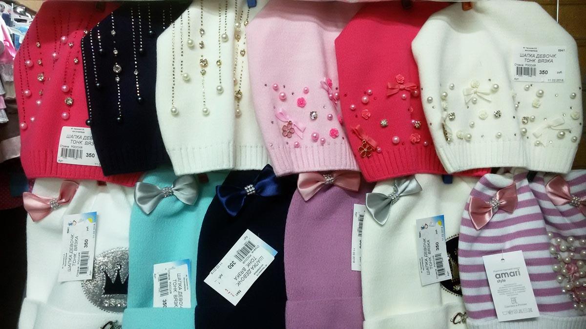 Шапки для девочек в магазине Новороссийска