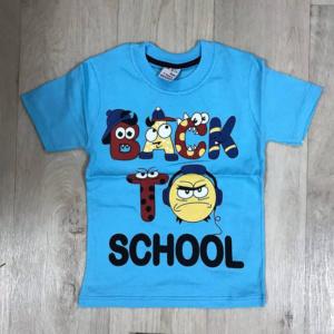 Голубая футболка Назад в школу