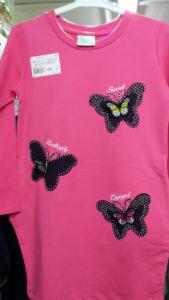 Платье розовое для девочек
