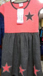 Платье коралловое со звездой