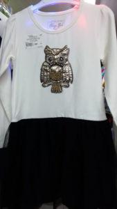 Платье белое с совой