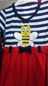 Платье синее с пчелкой