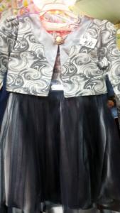 Платье с пиджаком детское