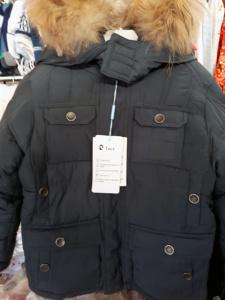 Куртка для мальчиков с карманами
