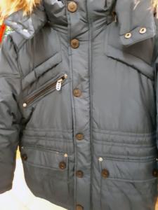 Серая демисезонная куртка для мальчика