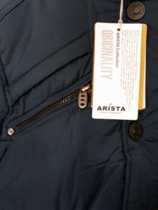 Куртка Ариста