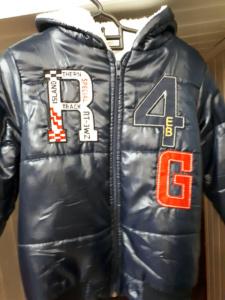 Синяя куртка для мальчика Р4Г