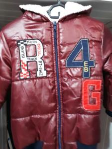 Красная куртка для мальчика Р4Г