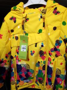 Куртка для девочек желтая