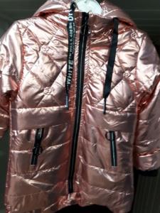 Куртка для девочек розовая серебро
