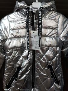 Куртка для девочек серая серебро