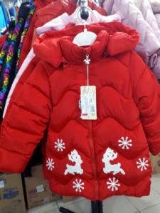 Зимняя детская куртка красная