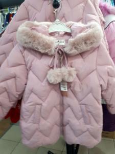 Розовая детская куртка для девочек