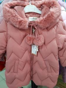 Персиковая куртка для девочек