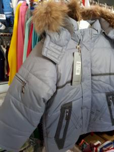 Серая куртка для мальчиков
