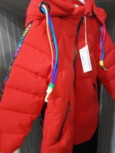 Красная куртка для мальчиков