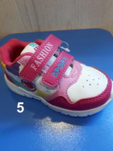 Кроссовки детские бело-розовые