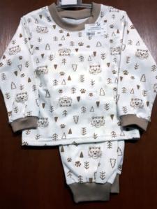 Пижама с тиграми