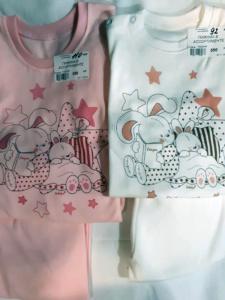 Пижама с зайками