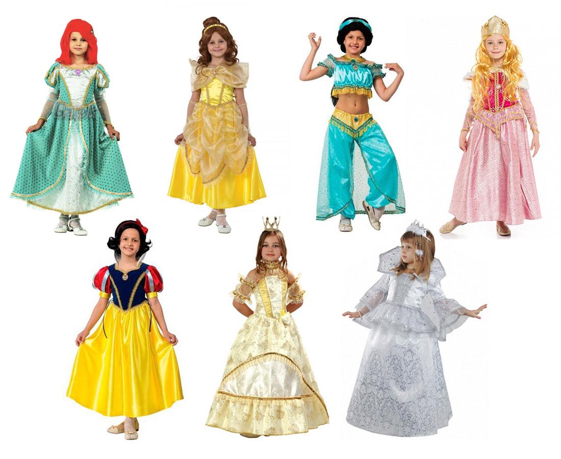 Различные костюмы принцесс