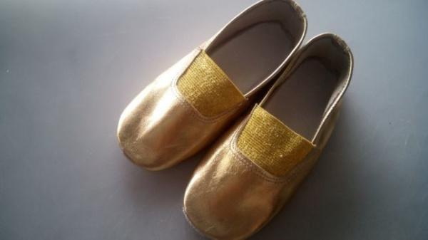 Чешки золотые