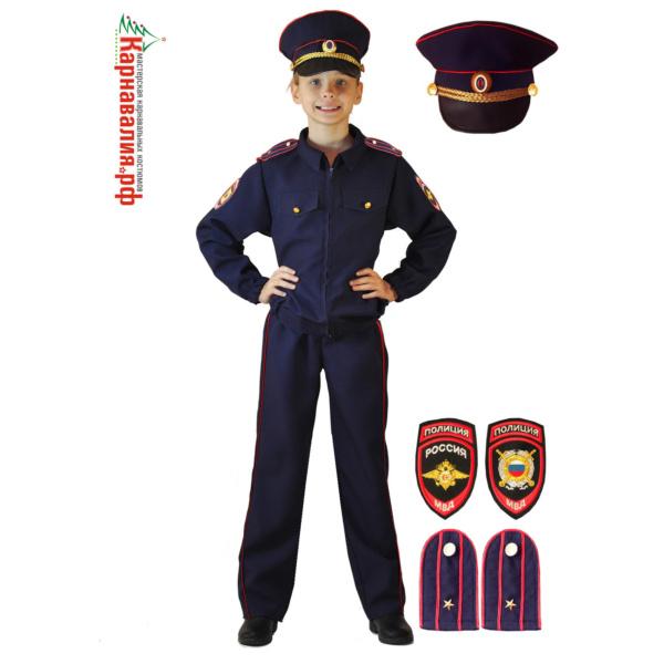 Костюм полицейского