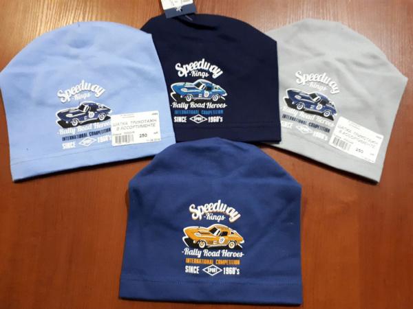 Детские шапки Speedway Kings