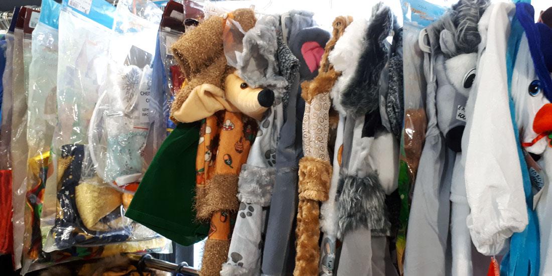 Карнавальные костюмы в прокат