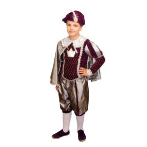 Костюм Принц в фиолетовом