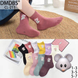 Носки для девочек с кошкой