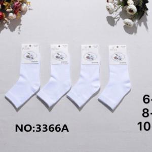 Носки Роза белые для девочек