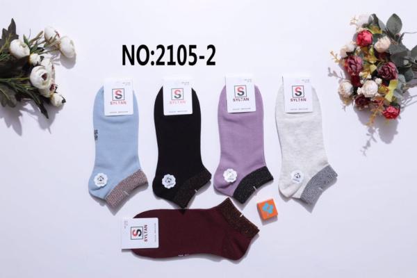 Носки для девочек без рисунка