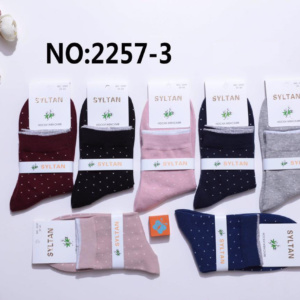 Носки для девочек цветные в горошек