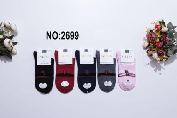 Носки для девочки Силтан для школы