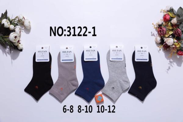 Носки для мальчиков однотонные