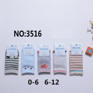 Носки для девочек с рисунками