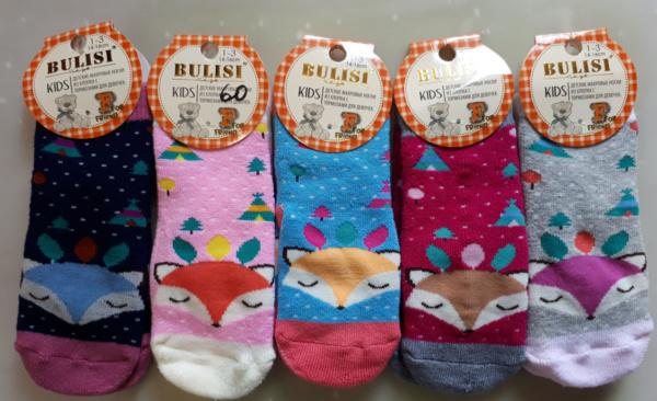Носки булиси для девочек