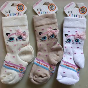 Носки для девочек антибактериальные