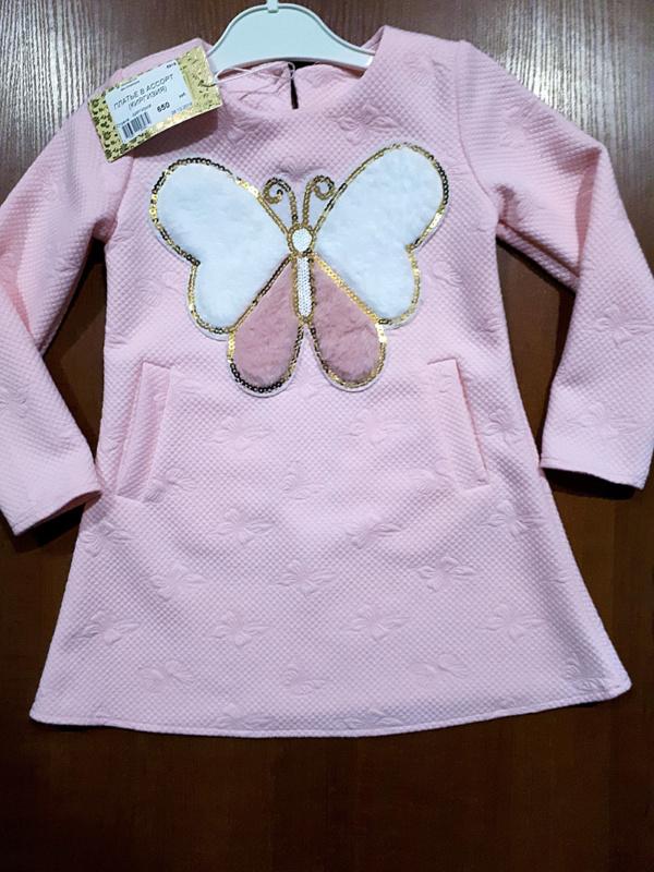 Платье розовое с бабочкой