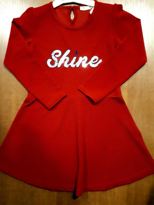 Платье красное Shine