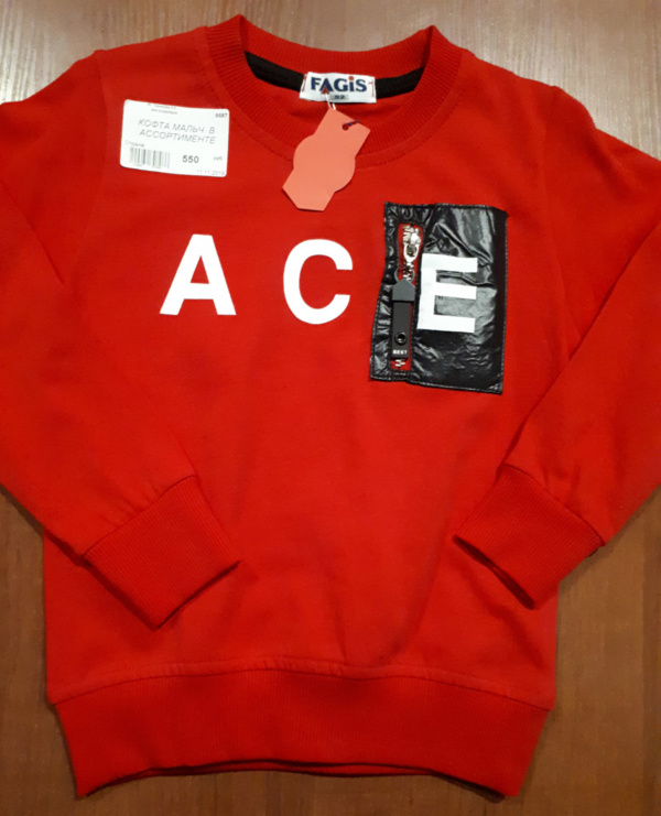 Толстовка красная Ace для мальчика