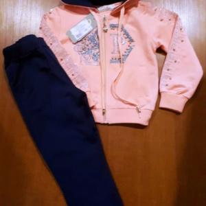 Костюм спортивный розово-синий с вышивкой