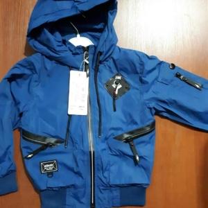 Куртка ветровка с капюшоном и трикотажными карманами