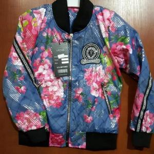 """Куртка """"бомбер"""" без капюшона разноцветная"""
